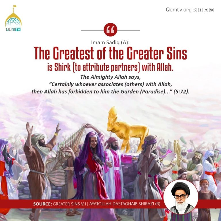 Greater Sin is Shirk