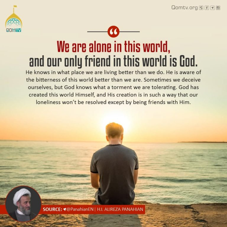 Our Only Friend in this World is GOD