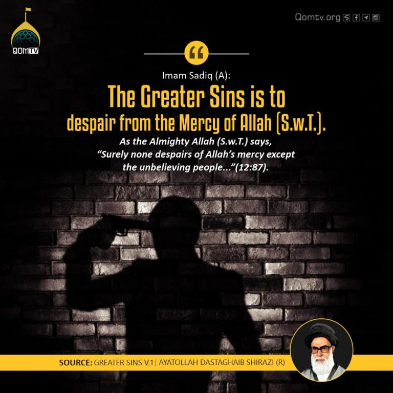 Greater Sin is to Despair from God Mercy