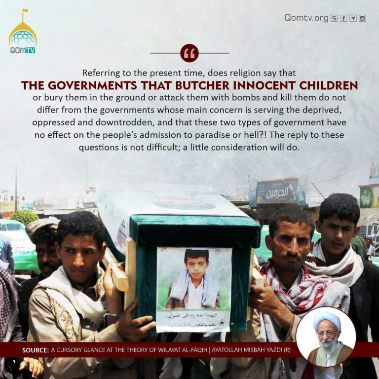 Government that Butcher Innocent People