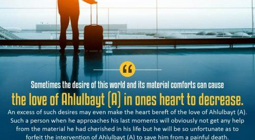 Love of Ahlulbayt (as)