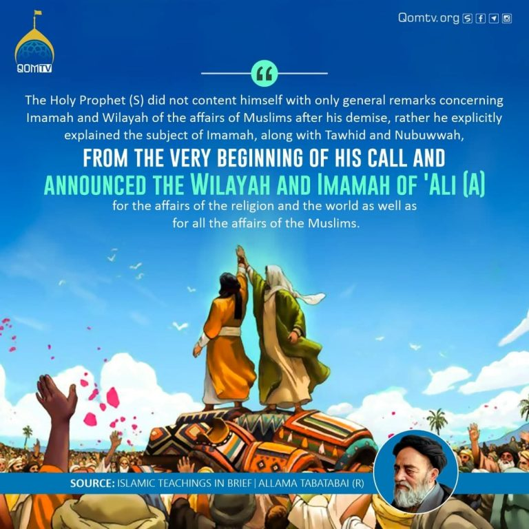 Wilayah and Imam Ali (as)