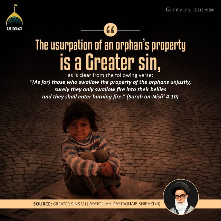 Usurpation of Orphan's Property