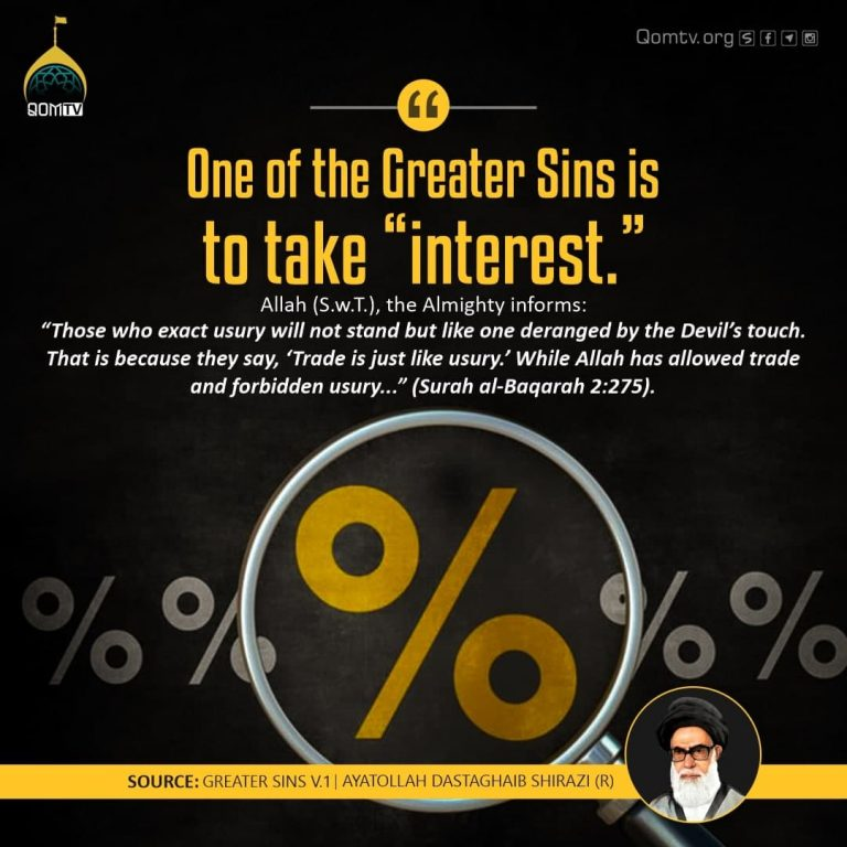Greater Sin is to take Interest
