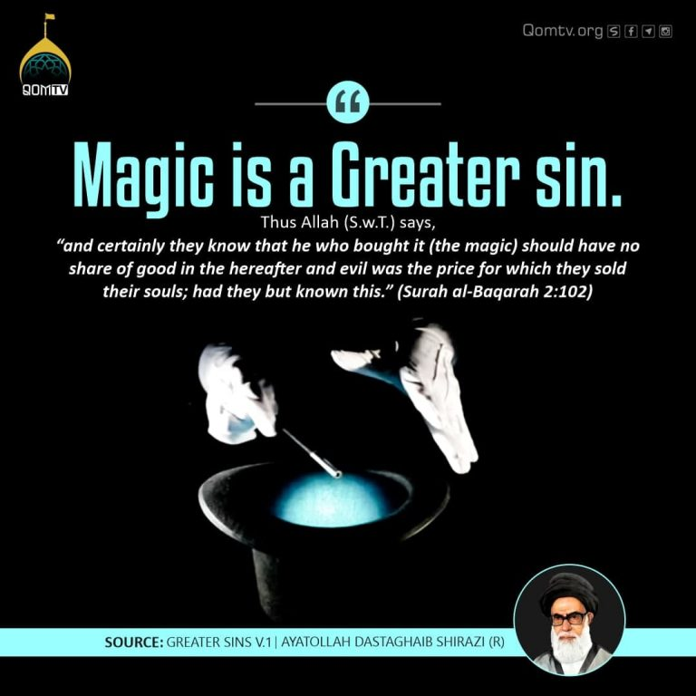Magic is a Greater Sin