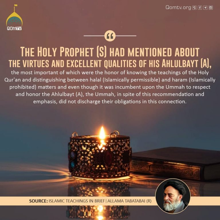 Holy Prophet (S) Mentioned Qualities of Ahlulbayt (a)