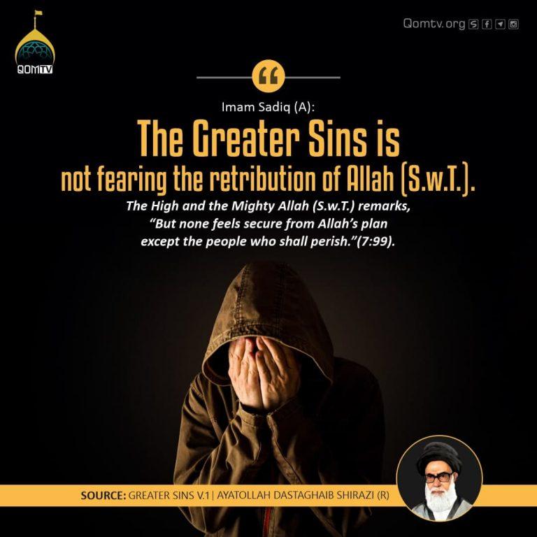 Retribution of Allah