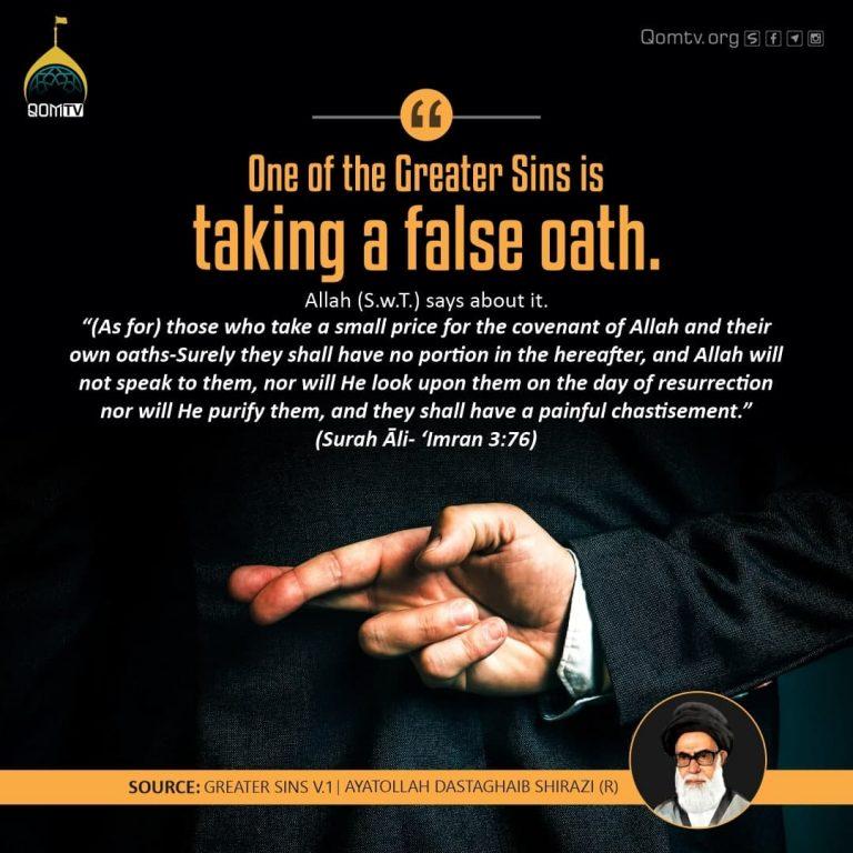 False Oath is the Greater Sin