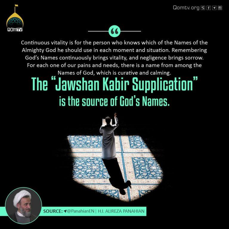 Dua Jawshan Kabir