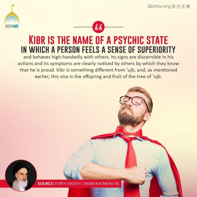 Imam Khomeini Quote