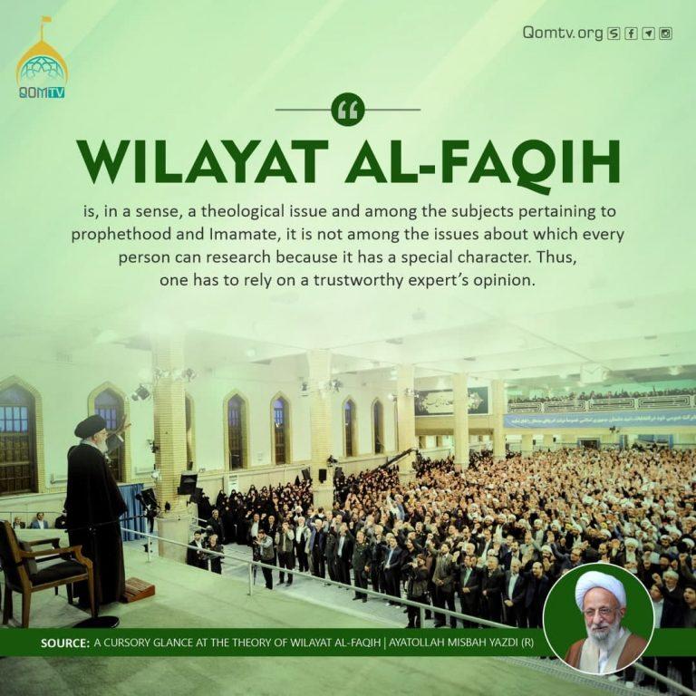 Wilayat Al-Faqih (Ayatollah Misbah Yazdi)