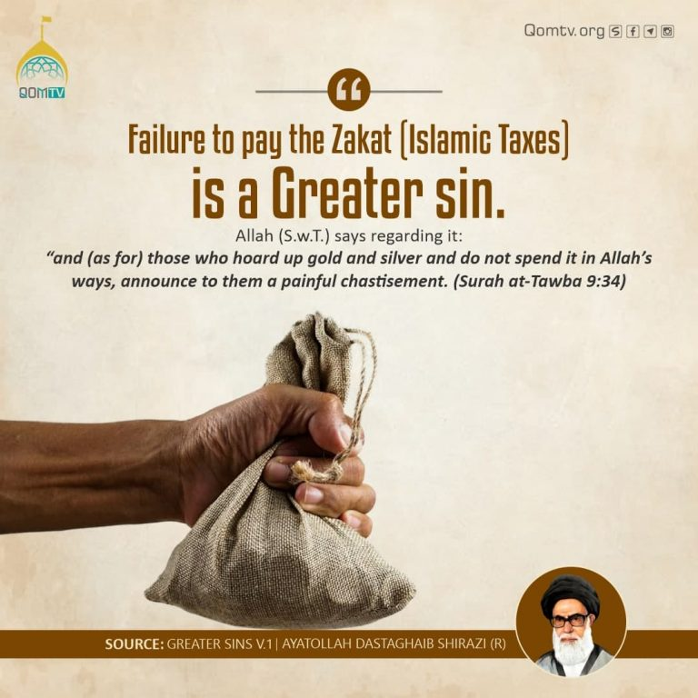 Failure to Pay the Zakat is a Great Sin
