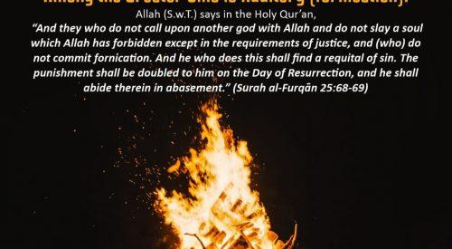 Greater Sins (Ayatollah Dastaghaib Shirazi)