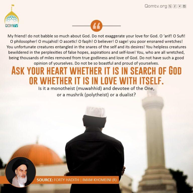 Ask your Heart (Imam Khomeini)