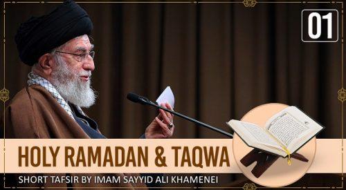 Holy Ramadan & Taqwa