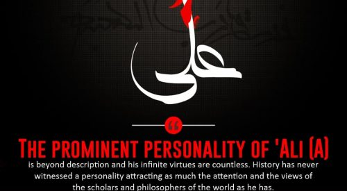 Prominent Personality of Ali (a)