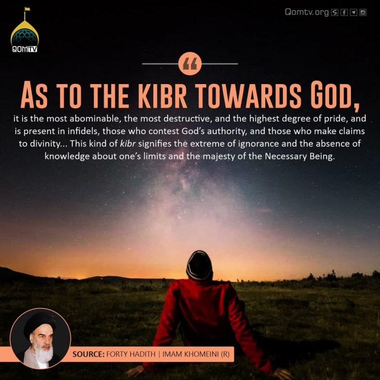 Kibr Towards Allah (Imam Khomeini)