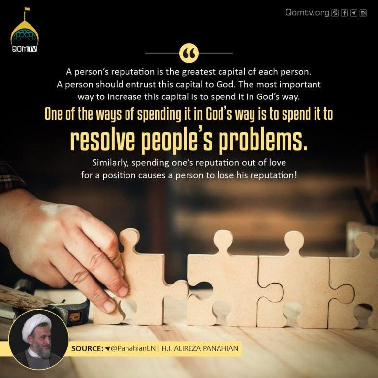 Resolve People Problems (Alireza Panahian)