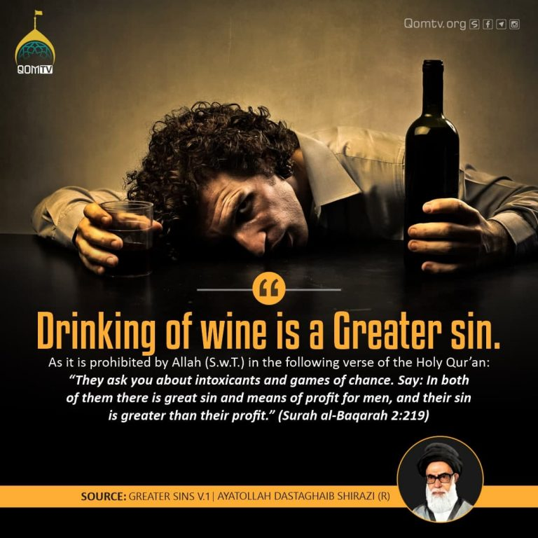 Drinking of Wine is a Greater Sin