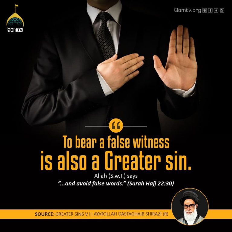 False witness is a Greater Sin