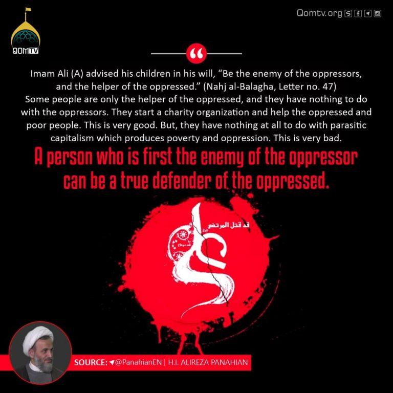 Be the Enemy of Oppressors (Alireza Panahian)