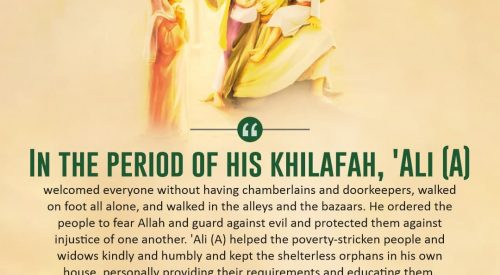 Imam Ali (A) in the Period of his Khilafah