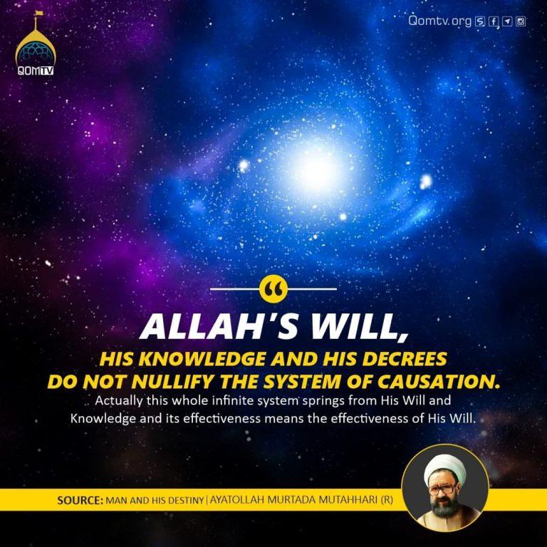 Allah's Will (Ayatollah Murada Mutahhari)