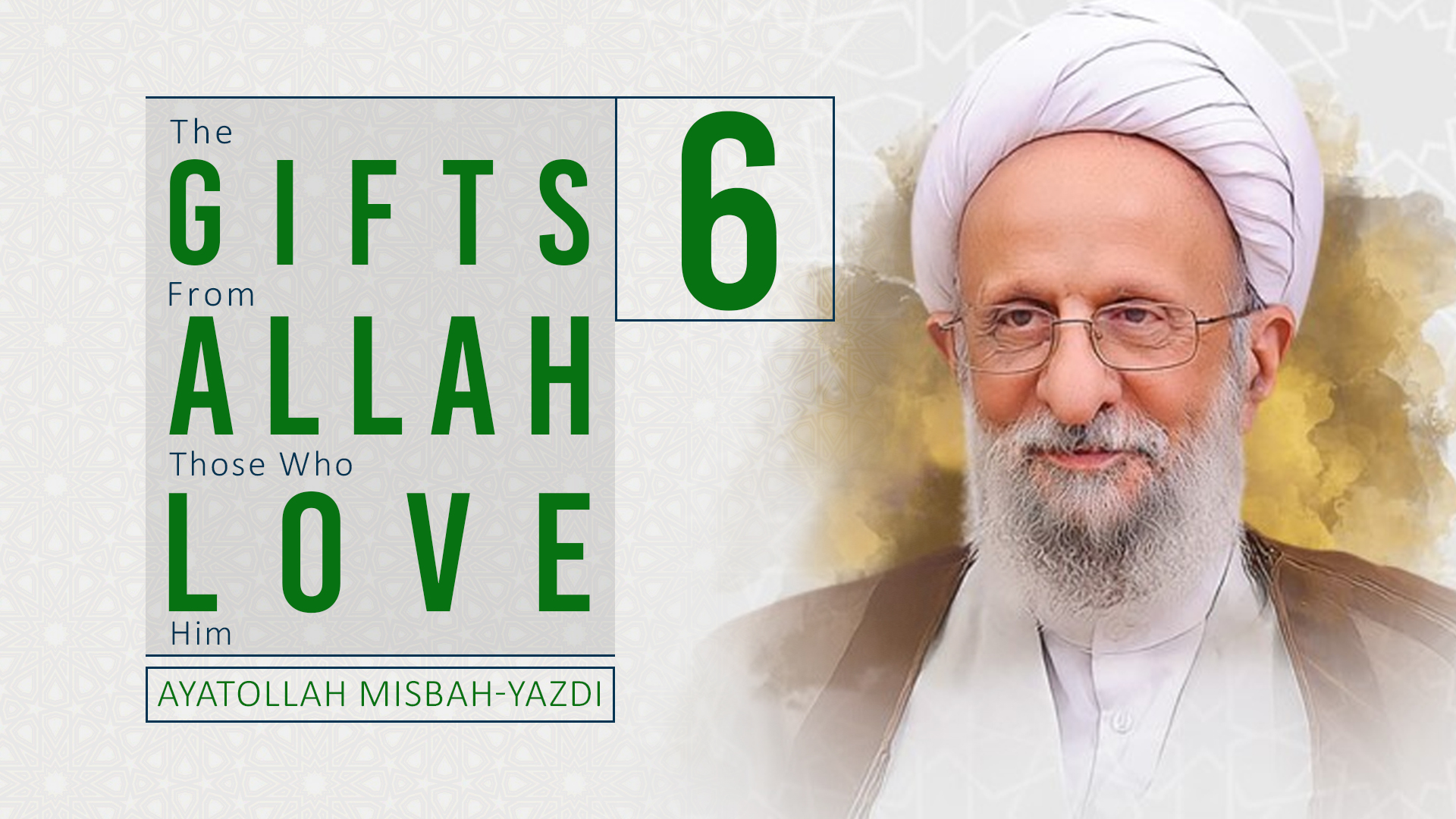 [6] The Gifts from Allah to Those Who Love Him | Ayatollah Misbah-Yazdi | Farsi Sub English