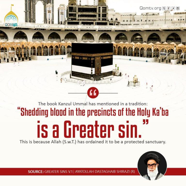 Greaters Sins (Ayatollah Dastaghaib Shirazi)
