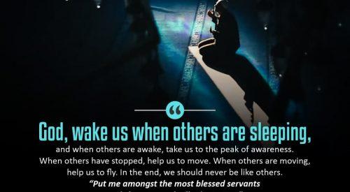 God Wake us When others are Sleeping (Alireza Panahian)