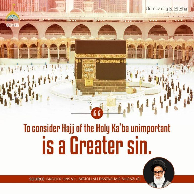 Hajj Importance (Ayatollah Dastaghaib Shirazi)