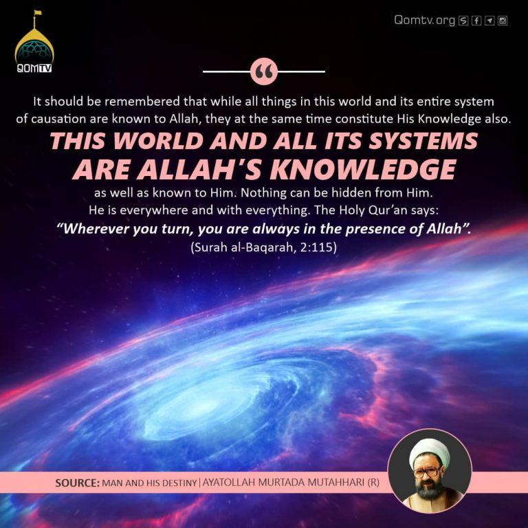 Allah's Knowledge (Ayatollah Murtada Mutahhari)
