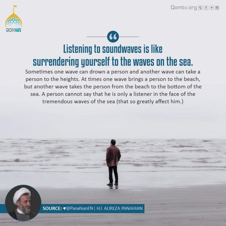 Listening to Soundwaves (Alireza Panahian)