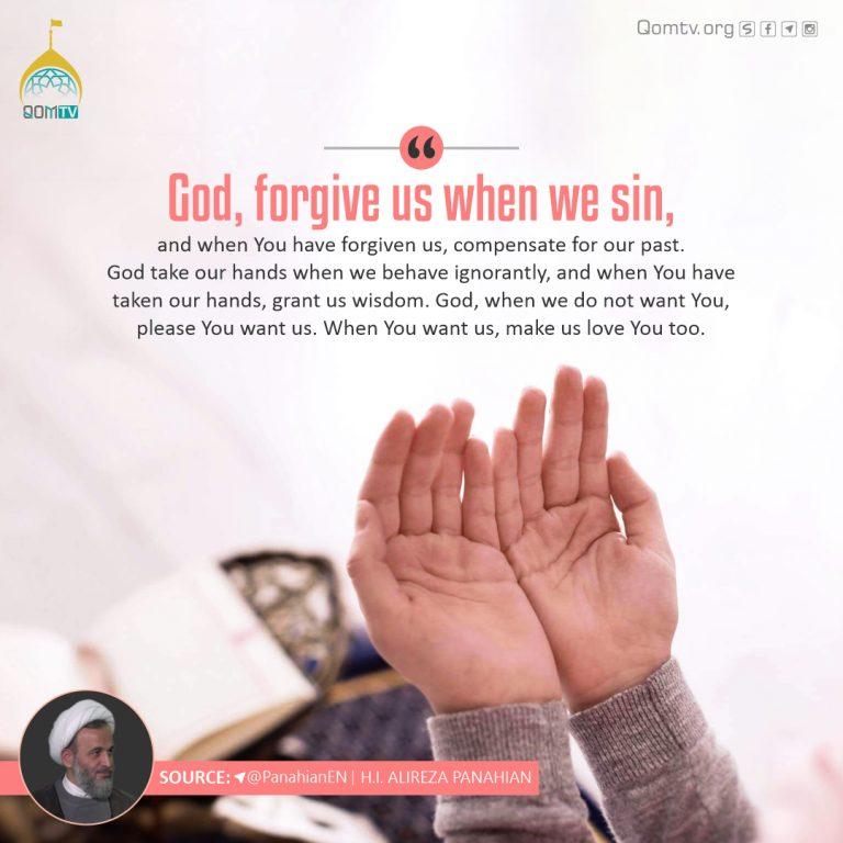 God Forgive us when we Sin (Alireza Panahian)