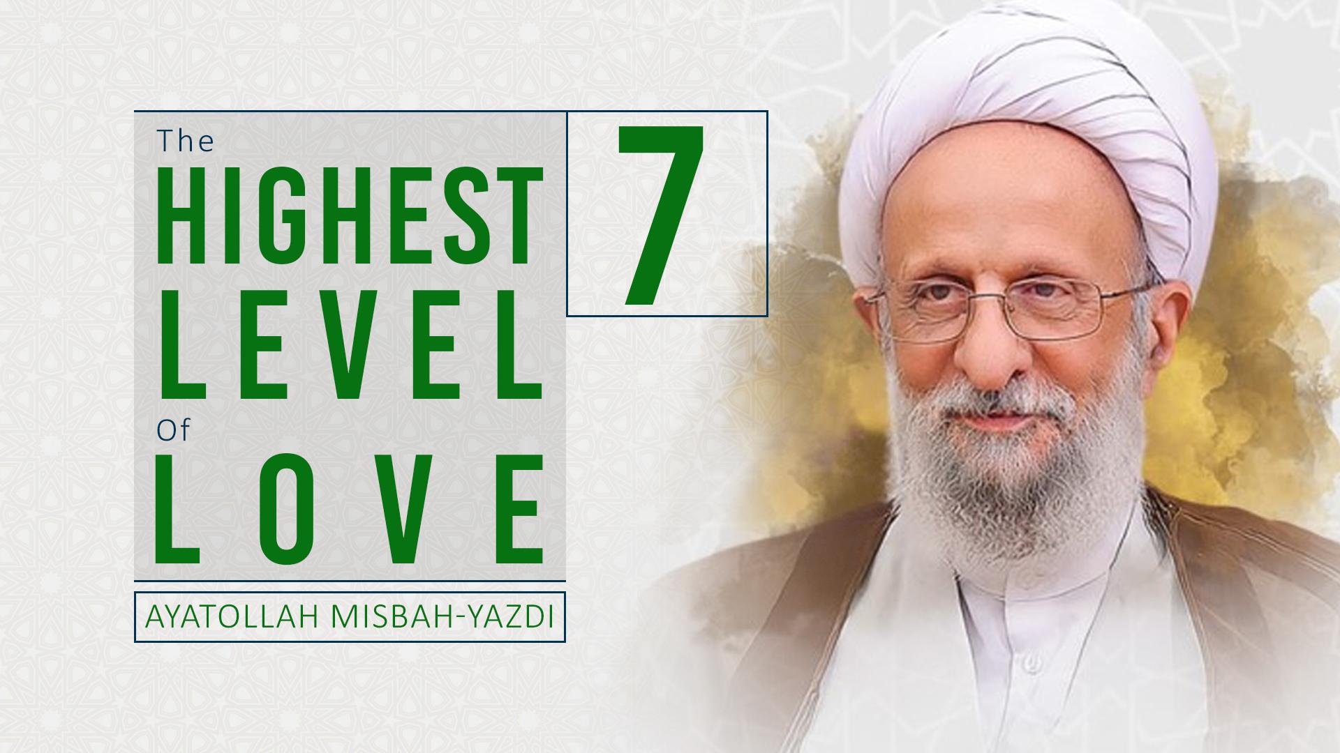 [7] The Highest Level of Love | Ayatollah Misbah-Yazdi | Farsi Sub English