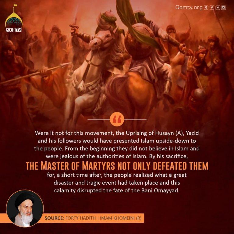 Imam Husayn (A) Movement (Imam Khamenei)