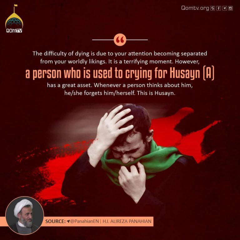 Crying of Husayn (a)