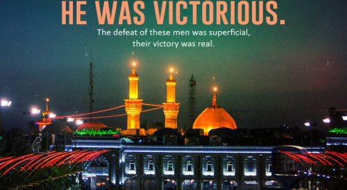 Imam Husayn (a) Victory