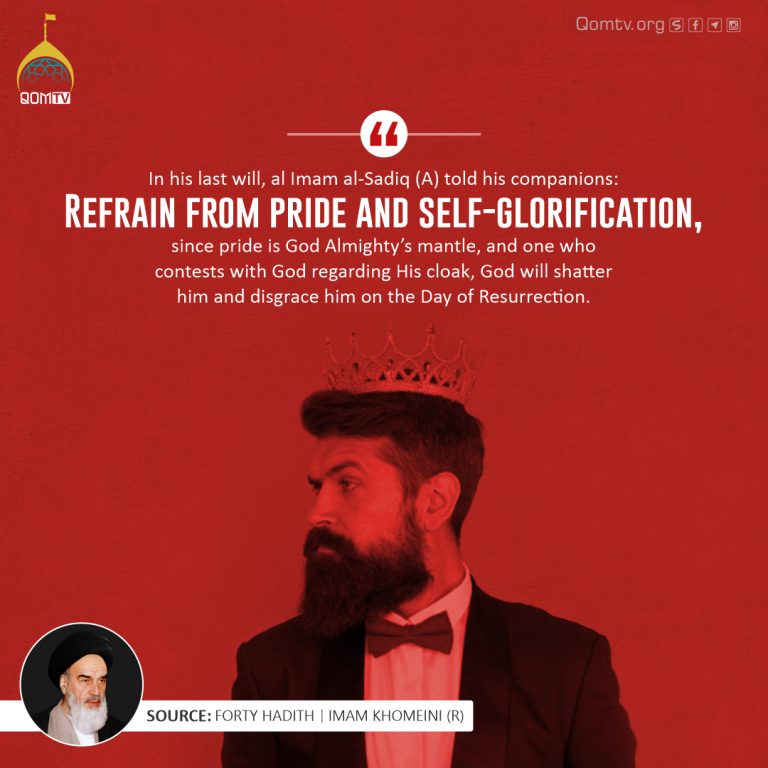 Imam Jafar Sadiq (a) Last Will (Imam Khomeini)