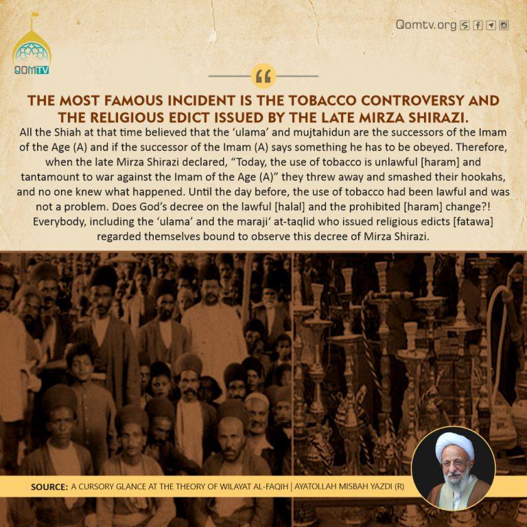 Tobacco Controversy (Ayatollah Misbah Yazdi)