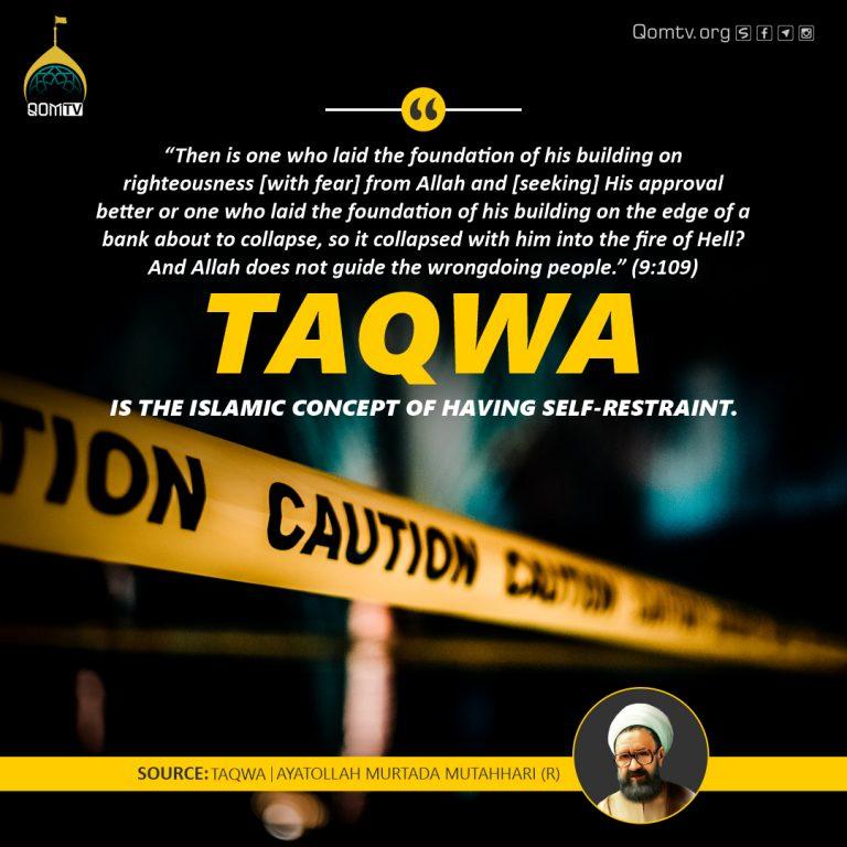 Taqwa (Ayatollah Murtaza Mutahhri)