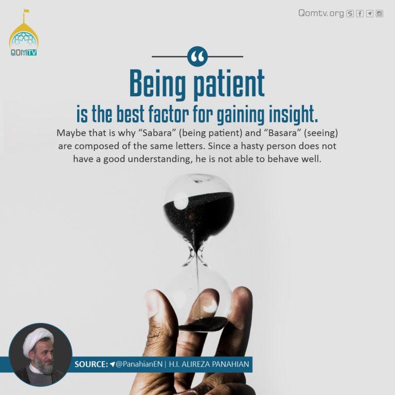 Being Patient ( Alireza Panahian)