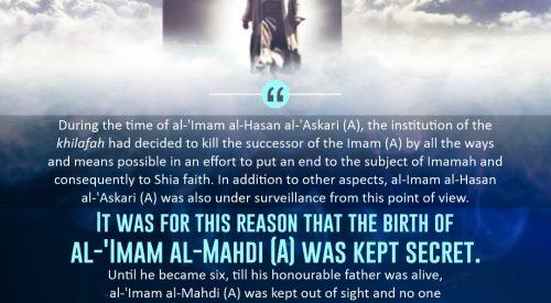 Imam Mahdi (a) Birth