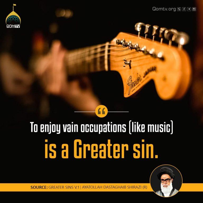 Music is a Greater Sin (Ayatollah Dastaghaib Shirazi)