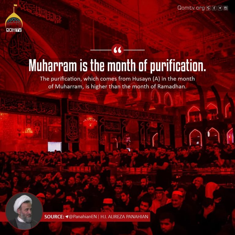 Muharram is the month of Purification