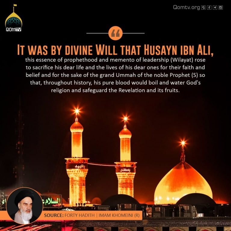 Imam Husayn (A) Movement (Imam Khomeini)
