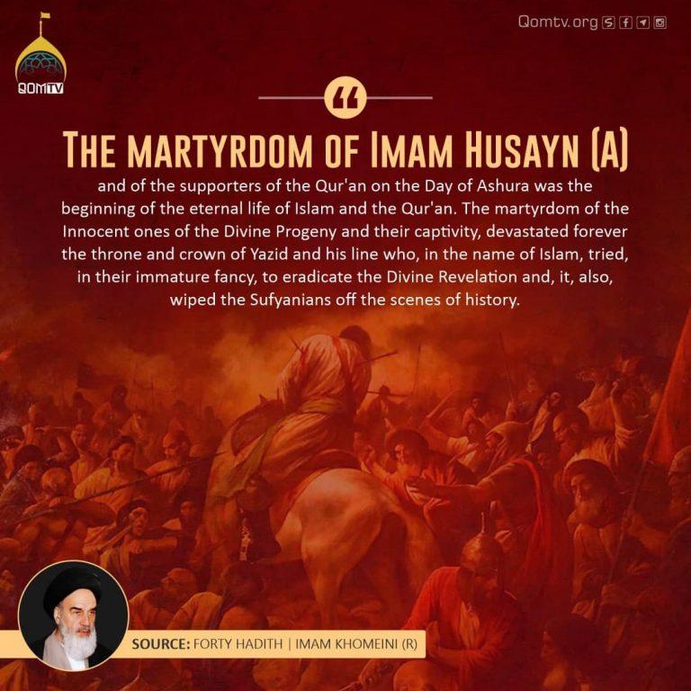 Martyrdom of Imam Husayn (A)