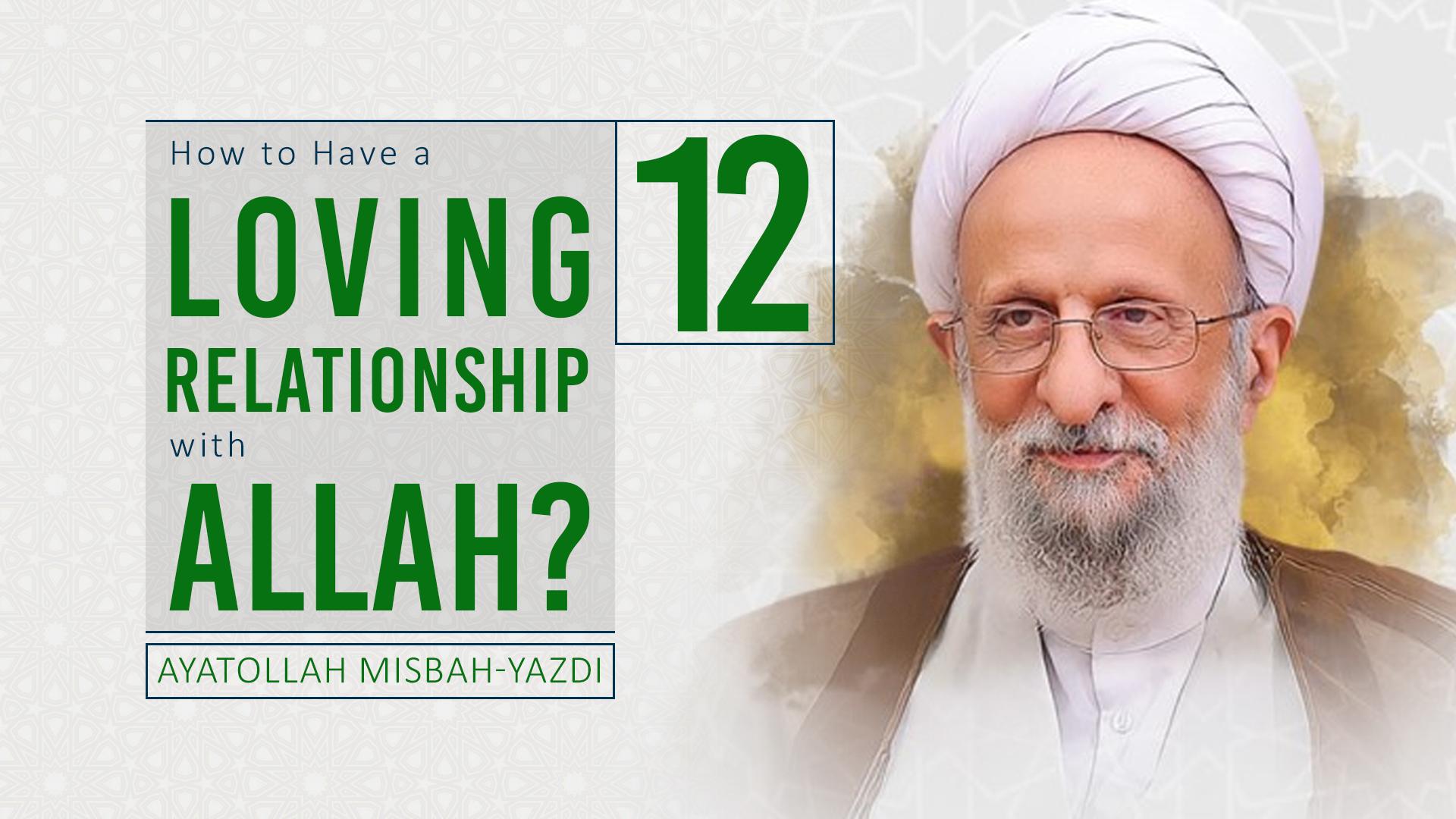 [12] How to Have a Loving Relationship with Allah? | Ayatollah Misbah-Yazdi | Farsi Sub English