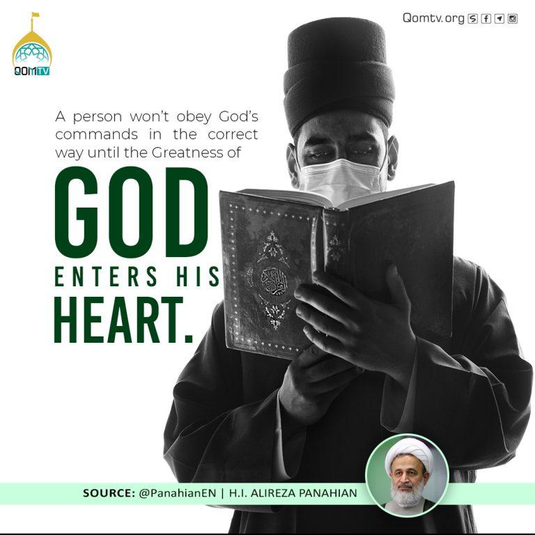 God's Commands (Alireza Panahian)