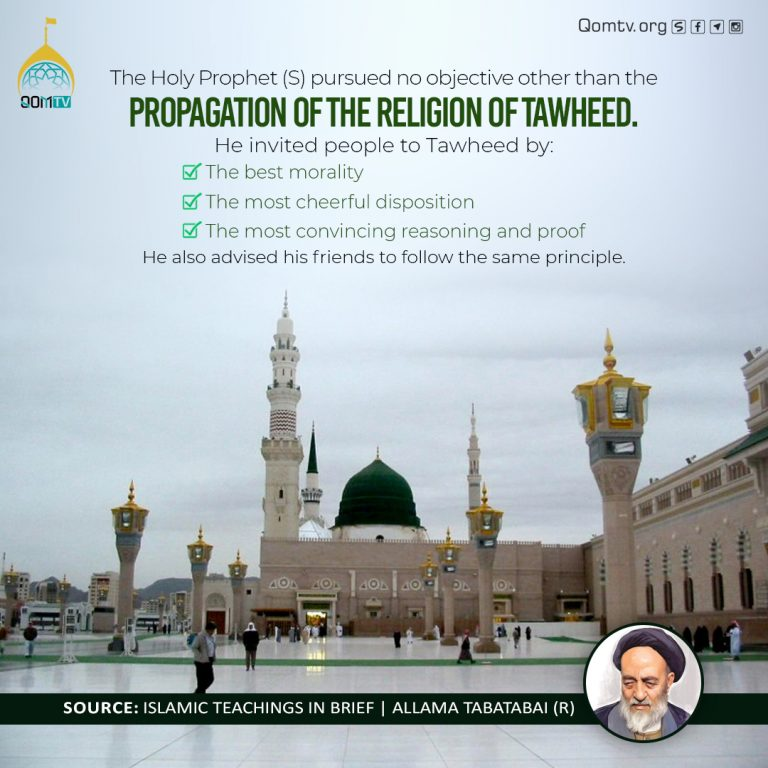 Propagation of Religion of Tawheed